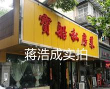 鼓楼龙江商圈沿街门面,靠小区位置,190万出售,年租22.3