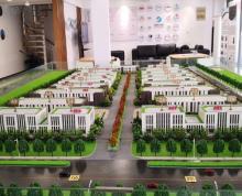 (出售)单价2860元 !安徽汊河开发区有小面积工业厂房出售