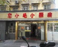东宝路清河新寓临街旺铺出租