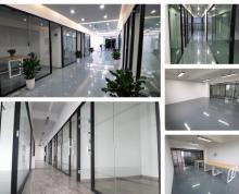 (出租)星海广场地铁,停车位充足,园区10~40平大小面积办公室生成房源报告