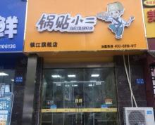 (转让)(广城介绍)永隆对面临街75平餐饮店整转空转都可以