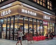 (出租)全新商场招商,以进驻等品牌店,4万方商业综合体业态不限