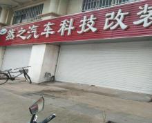 (出租) 麒麟门银河湾花园临街商铺出租
