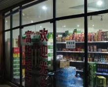 (出租)博德五金市场外围,面临徐州街!门面特别宽,适合做各种生意