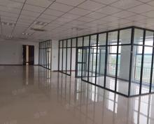 (出租)长江智谷写字楼 现优惠出租 大平层 4毛318平