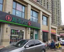 (出租)急租新区成熟小区业态不限小区门口91平可做餐饮