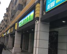 出租江宁东山文靖路苏果斜对面店铺