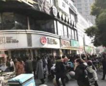 卫岗前线歌舞团商铺出租,除餐饮外所有业态