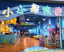 (转让)世茂广场一楼大型儿童游乐场(消防证齐全)