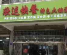 (转让)连云墟沟小学对面小北街小吃店转让免费推荐