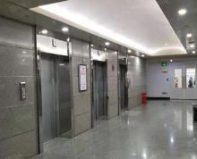 (出售)甲级纯写新街口无缝对接 涉外高端品质楼 平层