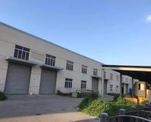 (出租)同里原房东独门独院新建700单层厂房