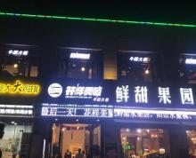 (转让)经营中火锅店,有稳定客源,接手即可营业