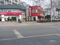 [S_977422]夫子庙商圈丶大明路秦虹南路主干道独栋餐饮 厂地大 停车方便