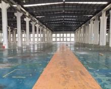 (出租)北桥凤北荡路2400平单层厂房出租,不限行业,图片真实有效
