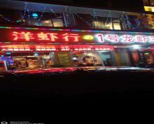 (转让)吴中区甪直镇鸣市路餐饮小吃龙虾夜宵小炒面食临街旺铺急转个人
