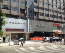 台江群众路学,校正对面 可餐饮店面月租11000元4厘5