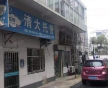 (出租)三茅宫 润欣附近 五室173平 2600中装 可做培训