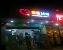(转让)赣榆区蜜雪 冰城奶茶店主低价急转经营权,价格超低,急急急转。
