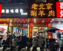 (出售)迈皋桥 单价3万可重餐饮门面 年租金33万 开间7米