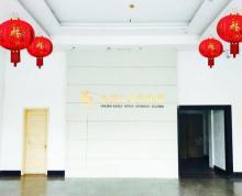 (出租)市中心金鹰商务写字楼2楼123平米和4楼187平米对外招租