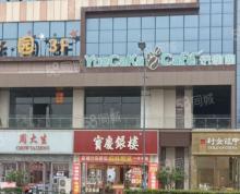 (出租)(人慧快转)射阳县恒隆广场一层商铺出租