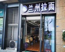 (出售)明发银河城现铺 艾菲国际旁地铁口 江北高新区重餐饮租金19万