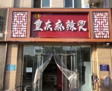 (转让)(京亚免费找店)淮安富士康小区沿街旺铺转让