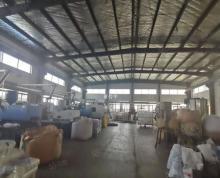 (出售)城北大厂房 产证5000平 厂房3000实际13亩1600万