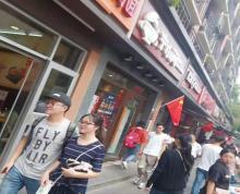 (出租)(无转让费)长江路估衣廊旺铺 人气火爆 写字楼环绕 位置佳