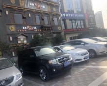 龙江地铁口 新城市广场 一手带租约 42万