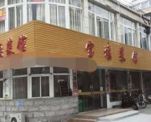 (转让)(镇江淘铺推荐)京口区康泰花园营业员餐饮店转让