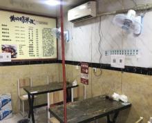 (出租)玄武区卫巷40平业态不限可重餐饮可明火适合外卖