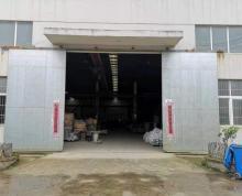 (出租) 秣陵1300平砖混结构厂房 层高8米 可做轻加工