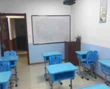 金盛教育培训有教室出租