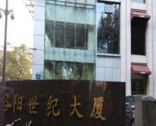 (出租) 出租玄武区珠江路谷阳世纪大厦纯写字楼 个人房源