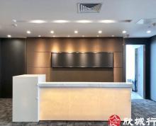 (出租)德基二期 南京中心 200平至2000平金陵饭店 国金中心