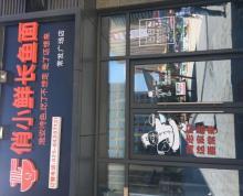 (出租) 低价出租玄武红山路常发广场商业街旺铺167平方米无转让费