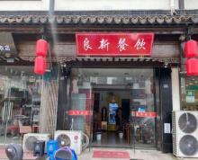 (转让)(同捷推荐)高新区华通商业街附近220平餐饮店对外转让