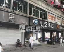 福四中上下杭河下街天马新村一楼60平二楼400招租