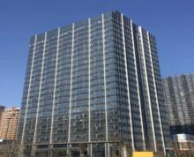 (出售)相城区4号线地铁口峰汇写字楼整层现房出售 尾盘特价 空调独控