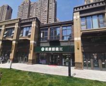 (出租)出租五龙汇商圈保利金街商铺,附近高档小区人流量密集,低价出租