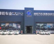 标准汽车销售展厅,钢架结构,玻璃幕墙,二层办公。精品装修。