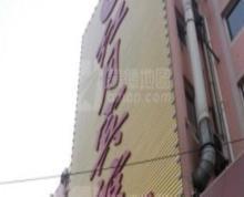 浦口-泰山 红月宾馆
