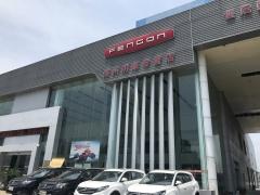 [A_32490]【第一次拍卖】江苏时新汽车贸易有限公司位于扬子江北路与西北绕城公路交叉东南角E5区块商业用地