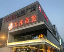 新一城1点点店靠近商城人流密集年租8W急售