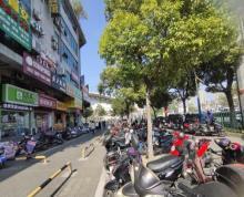 (转让)(镇江淘铺推荐)京口区江苏大学后巷小吃街入口处奶茶店转让