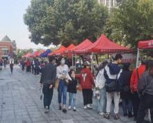 (出租)(出租)仙林大学城沿街旺铺可餐饮适合甜点奶茶烘焙等