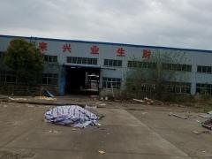 [A_16326]【第一次拍卖】江苏升辉木业科技有限公司位于木业园区的二处房产、附属设施及土地使用权(二轮一拍)