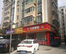 (出租)汇达永辉附近社区口 地铁口旁 社区门口适合便利店 水果店